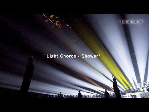 Light Chords - Shower³