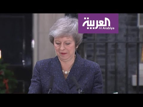 امكانية تمرير البرلمان لاتفاق بريكست  مقابل ضمانات من الاتحاد الأوروبي  - نشر قبل 8 ساعة