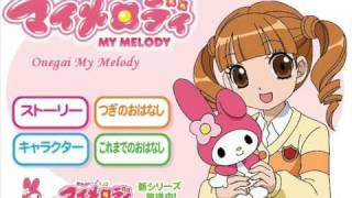 Onegai My Melody - Opening (Full Version)