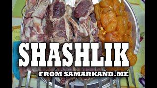 Мариновка шашлыка (www.samarkand.me) / How to make a barbecue