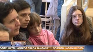 VTV Dnevnik 9. siječnja 2017.