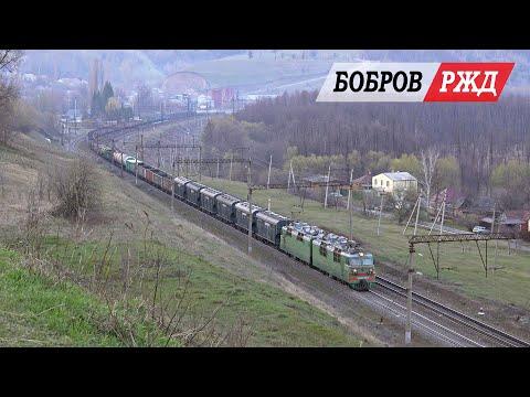 Весенний день на станции Бобров (линия Лиски - Поворино)