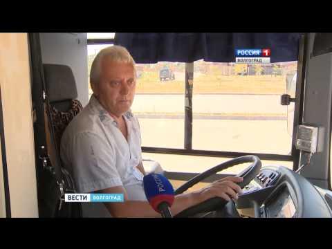 Новые газомоторные автобусы на дорогах Волгограда