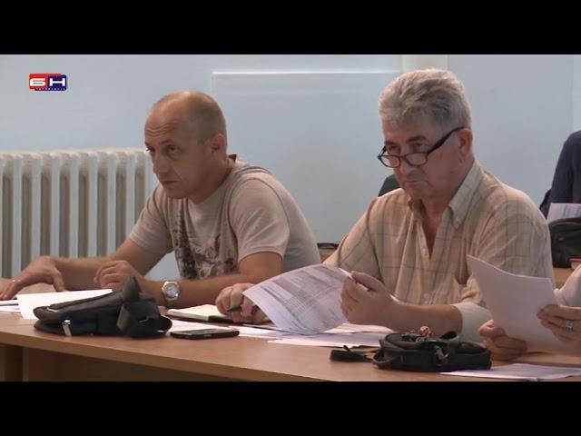Doboj - Gradska izborna komisija