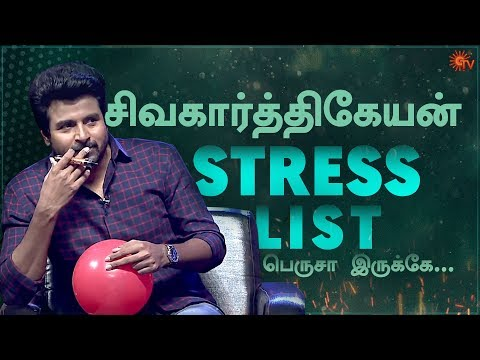 Hero Team Plays Stress-free Fun Game! | Arjun | Sivakarthikeyan - ன் Hero | Sun TV Show