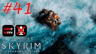 The Elder Scrolls V: Skyrim Legendary Edition #41 - В Глубинах Саартала
