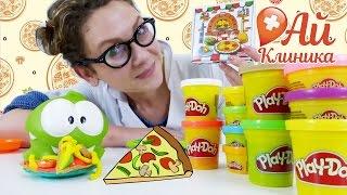 Голодний АМ НЯМ і ДОКТОР АЙ готують піцу з ПЛЕЙ ДО!