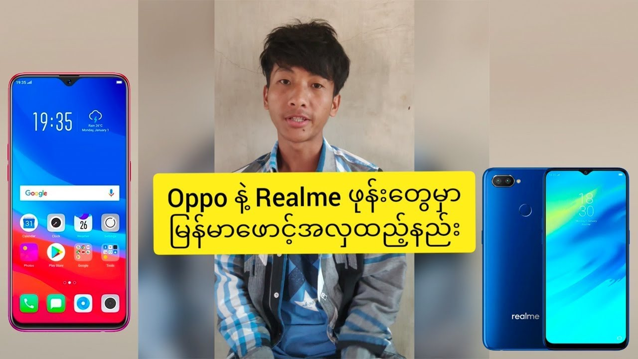 How to change font style in Oppo [ A3s, F7, F9, A7] & Realme [C1 & 2 Pro]