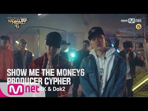 show me the money6 쇼미더머니6 프로듀서 싸이퍼 - 박재범 & 도끼 Ver. 170630 EP.0