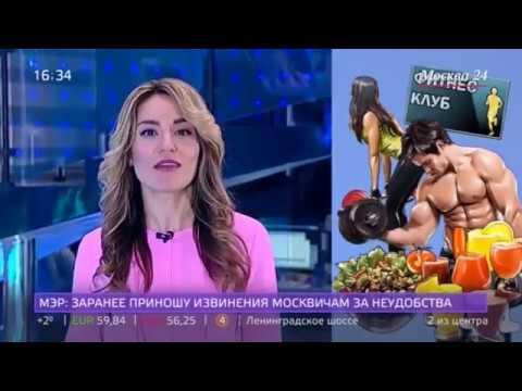 мода на здоровый образ жизни в россии