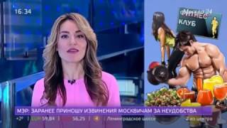 видео Мода на здоровый образ жизни | Знания, мысли, новости — radnews.ru