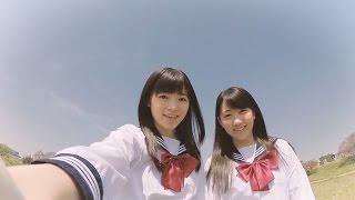 こぶしファクトリー浜浦彩乃&和田桜子 1st Blu-ray『Greeting ~浜浦彩...