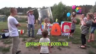 Шоу мыльных пузырей на природе - Журавлёвка! Детский день рождения Харьков от GERAEVENT.COM.UA