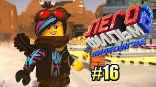 Лего Фильм 2 Видеоигра прохождение #16 {PC} — Грамония Град на 100%