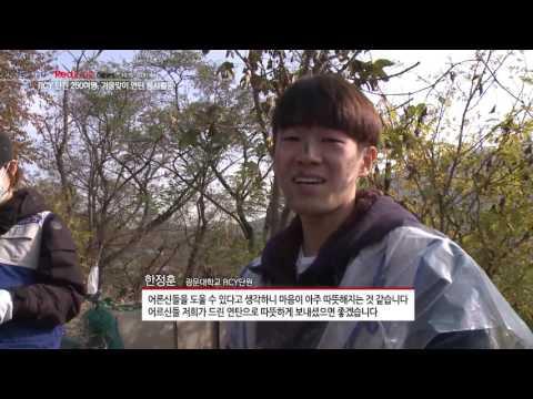 [대한적십자사] Red Cross news (11월1일~11월15일)