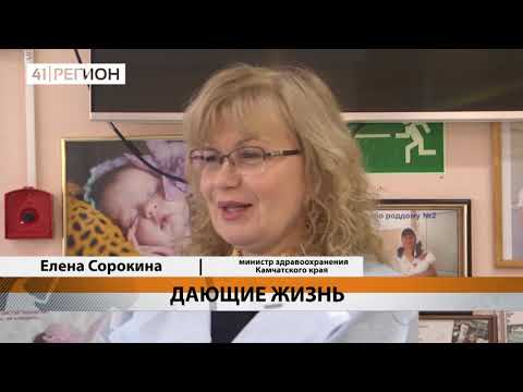 Новости Камчатки за 13  декабря 2019