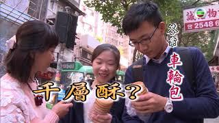 【舌尖上的香港】必食絕跡經典懷舊港式麵包????珍藏合集????TOP 3!