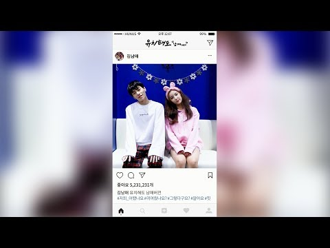 소희X김상균 – '유치해도 (남매버전)' Special Video