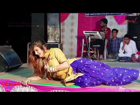 कोमल रंगीली : sara rola patli kamar ka... Live stage performance