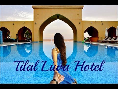 Tilal Liwa Hotel Abu Dhabi: Our Desert Escapade