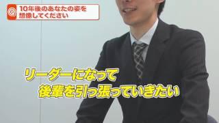 【マイナビ転職】転職ノウハウ/動画版!激辛面接攻略法 Vol.1-2 thumbnail