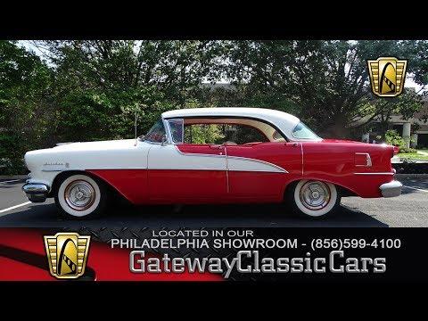 1955 Oldsmobile 88 Holiday, Gateway Classic Cars Philadelphia - #129