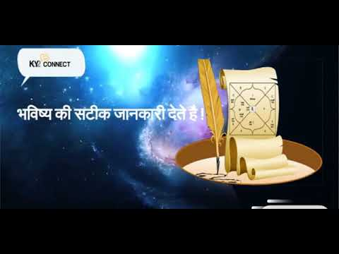 Free Chat With Astrologer - Sarooj Samar