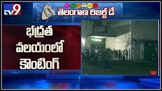 Telangana elections 2018 : Counting of votes will begin at 8 am today - TV9