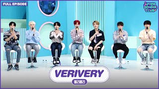 [After School Club] ⚡️VERIVERY(베리베리)⚡️ has come back with their new song ⚡️Thunder⚡️ _ Full Episode