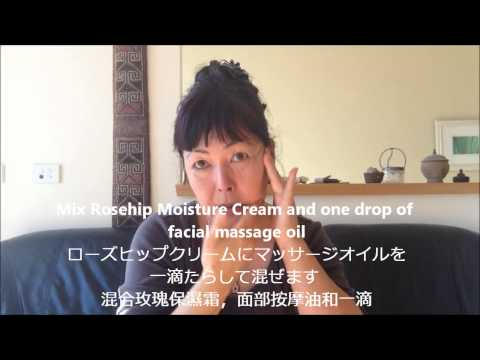 Organic Facial Treatment 6 Steps To Great Skin