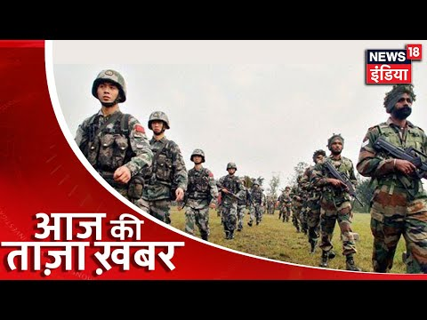 Aaj Ki Taaza Khabar-शाम की बड़ी खबरें | Top Evening Headlines at 4 PM | News18 India