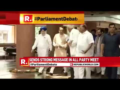 Ram Nath Kovind will address the NDA parliamentary executive meet | Republic TV