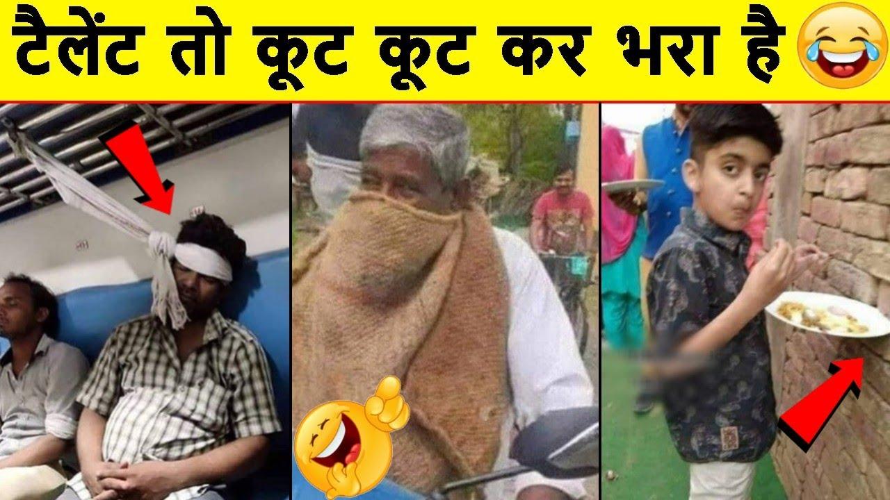 😂🤣 ये जुगाड़ देश से बाहर नहीं जाना चाहिए | Indian Jugaad Will Blow Your Mind | 10 Funny Desi jugad