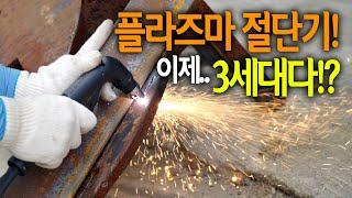 【Ep.118】이제..…