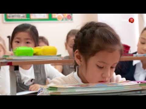 Солнце ТВ: Электронная запись в первые классы стартовала в Южно-Сахалинске