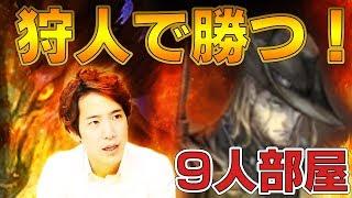 人狼ジャッジメント攻略Wikiはこちら!▽ https://appmedia.jp/jinrou ▽...