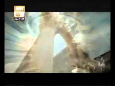 99 names of prophet mohammad by ary qtv