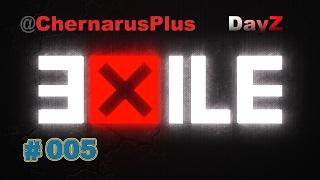 Arma 3 Exile Max Hardcore #5 Лут на аэро и мгновенная карма. | Silent Viking