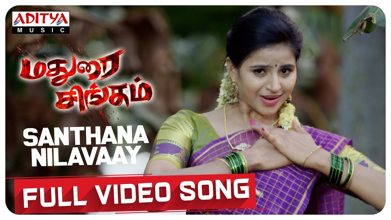 #SanthanaNilavaay Full Video Song   Madurai Singam   Nandamuri Taraka Ratna   Narra Sivanagu
