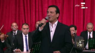 كل يوم - أغنية مصر يا أول نور فى الدنيا شق ظلام الليل .. الفنان محمد ثروت