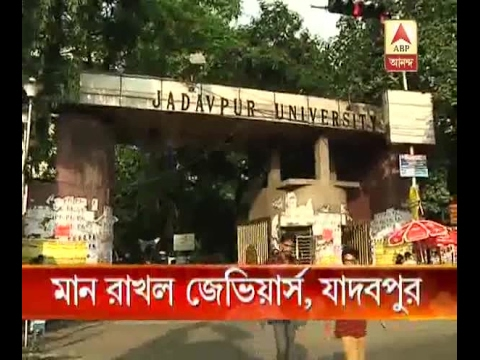 Jadavpur University secured the 5th spot, and St Xavier's secured 6th in the list of top 1