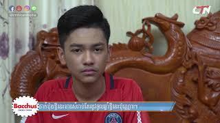 បានមើល បានសើច | CTN Watch and Laugh | EP22 គ្រួសារយើងដូចគ្នា, Khmer Comedy