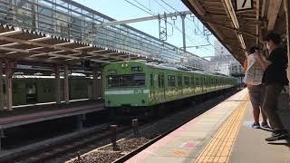 103系NS407編成 みやこ路快速奈良行き 京都駅発車