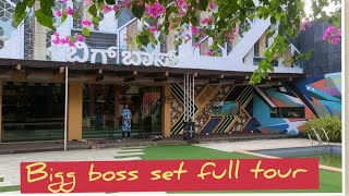BIggboss set Full tour / Innovative film city biggboss set tour #biggboss