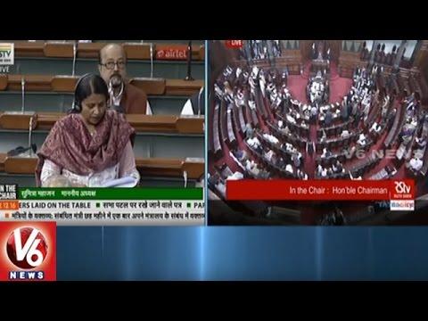 Leaders Speak On Army Deployment In West Bengal | Rajya Sabha | V6 News
