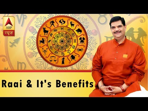 GuruJi With Pawan Sinha: Raai And Its Benefits | ABP News