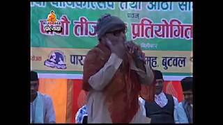 Comady Kalakar Purkhe Ba Live Stage In Buddha tv