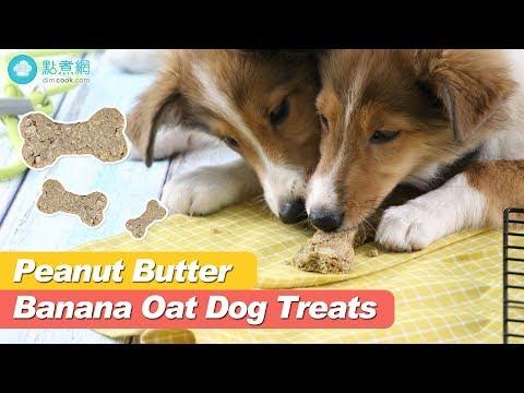 Peanut Butter Banana Oat Dog Treats