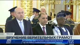 И.Тасмагамбетов вручил верительные грамоты В.Путину