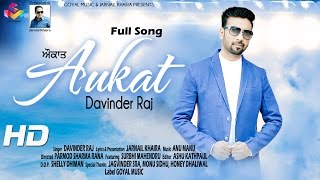 Davinder Raj -   Aukat - Goyal Music - New Punjabi Song 2016
